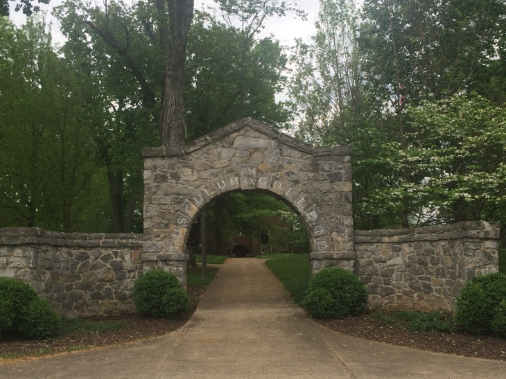 A certain arch on a certain college campus. Thanks to Ronda Gentry for the picture.